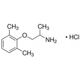 Mexiletine hydrochloride